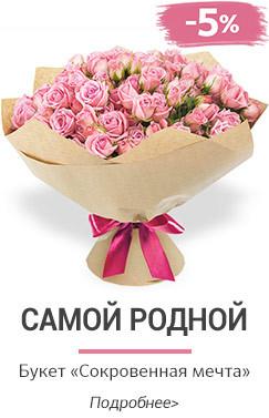 Цветы в городце купить